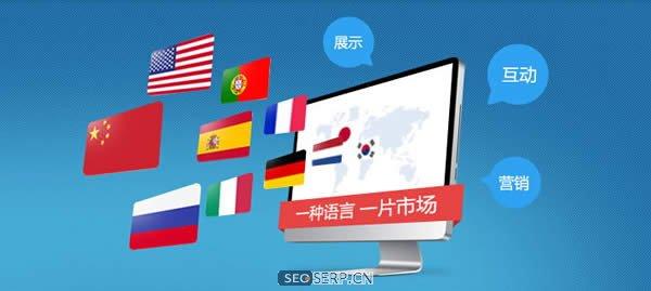 如何用优质的网站内容来吸引客户?