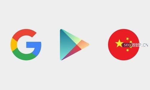 「香蕉app宅男神器新格局」GOOGLE搜索最快明年初回归中国